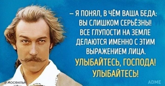 https://files4.adme.ru/files/news/part_95/955160/preview-25182465-650x341-98-1484580755.jpg