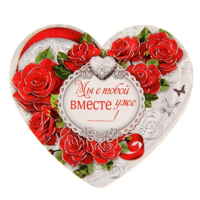 интернациональная демократичная поздравить любимую с годовщиной отношений 8 лет повседневной жизни